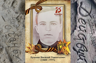 Волгоградский ТЮЗ. Бессмертный полк -  Зенкина Валентина Викторовна