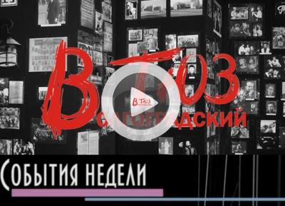 40-летний юбилей Волгоградского ТЮЗа