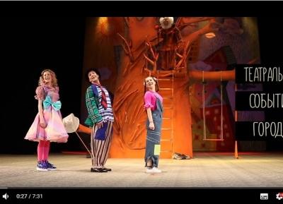 ВВЕРХ ТОРМАШКАМИ «Театральные события города» видео